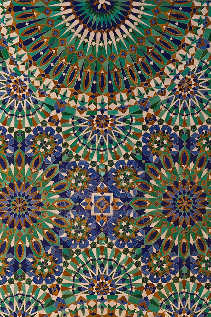 Beautiful Islamic Art/Mosques | Matthew's Island of Misfit ...
