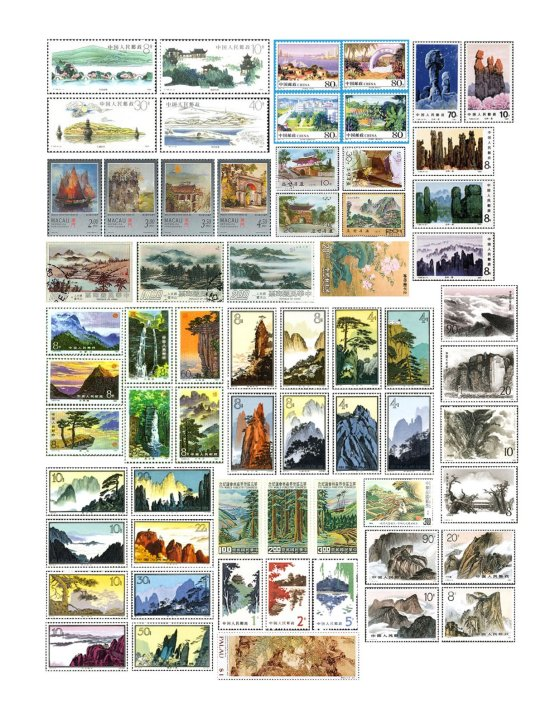 chinese stamps 1280