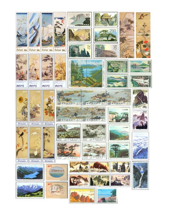 chinese stamps 1281