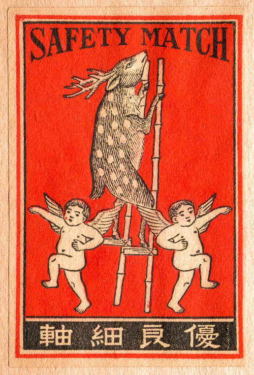 Deer on stilts, Chinese match boxcover