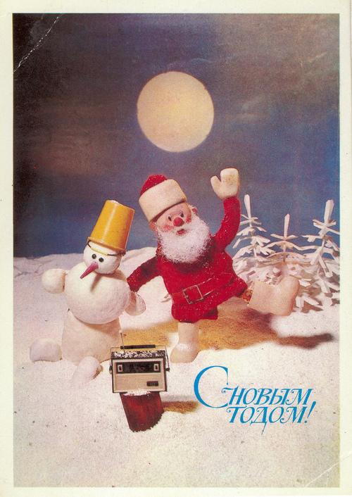 Soviet Christmas 1970s