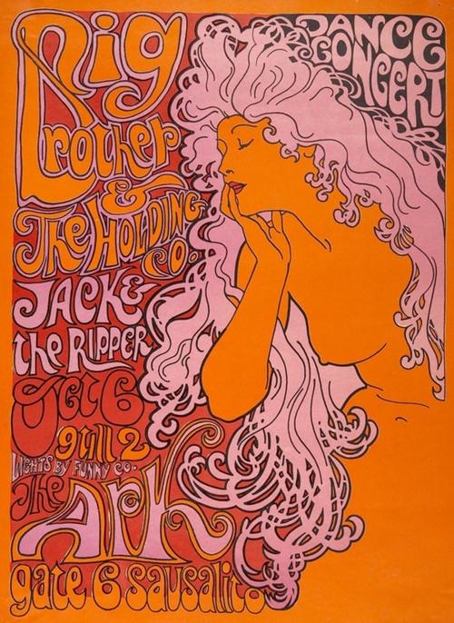 psychedelia 501