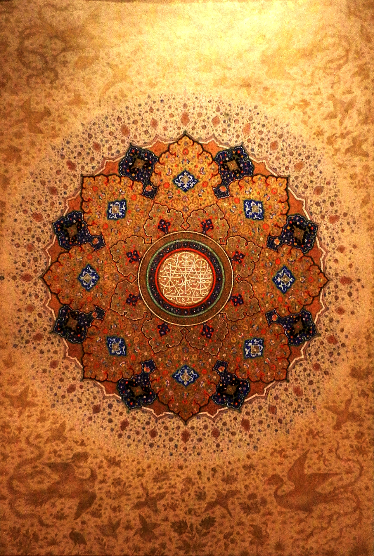 Islamic Art | Matthew's Island of Misfit Toys
