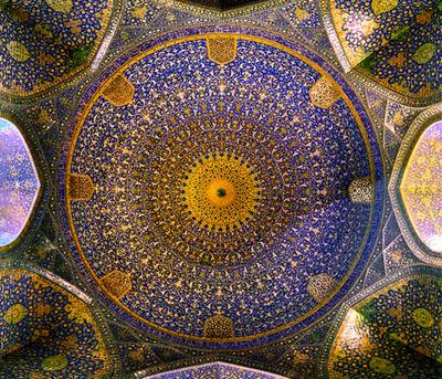 Islamic Art: MosqueCeiling