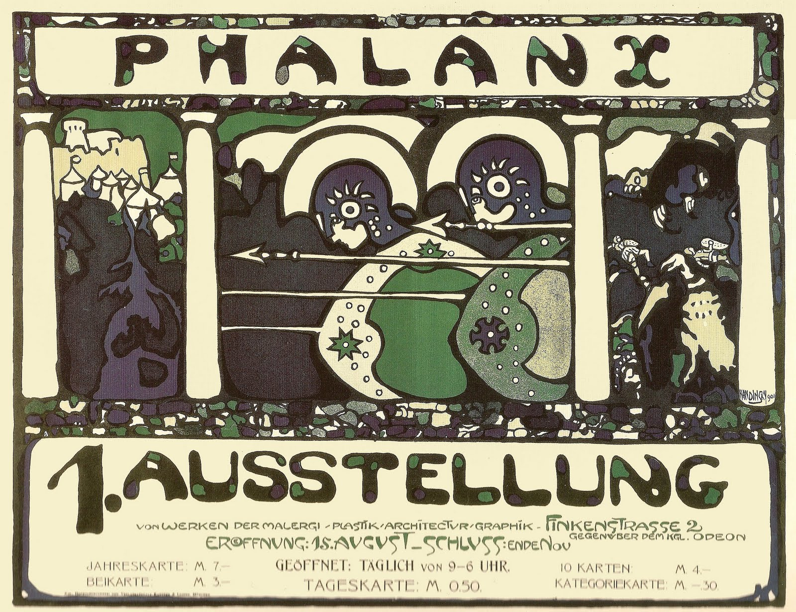 Old German poster