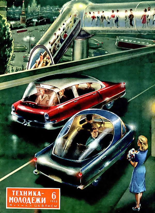 1955 Soviet ConceptCars