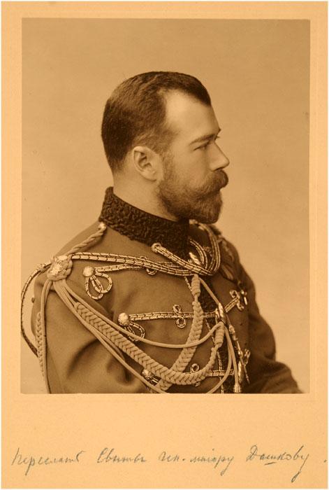 Czar Nicolas II ofRussia