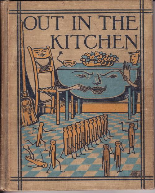 gay kitchen 501