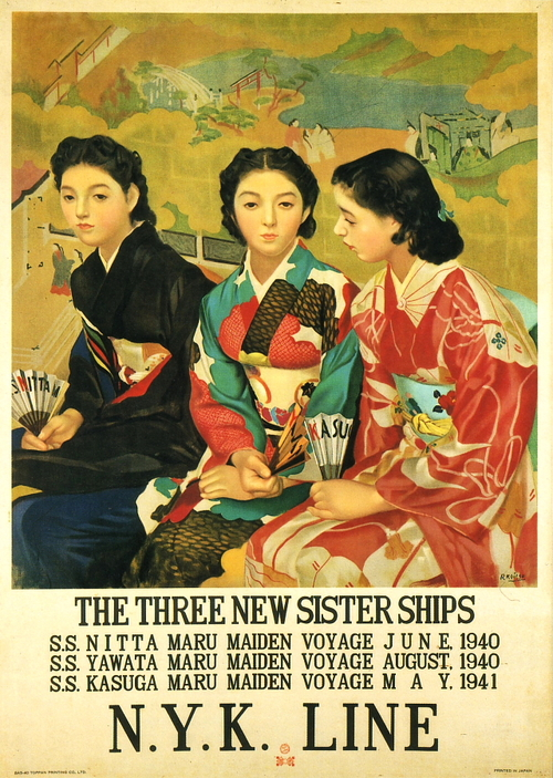 Maiden Voyages on the NYK Line, 1940-41
