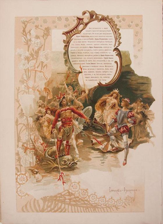 russian coronation 1896 0003