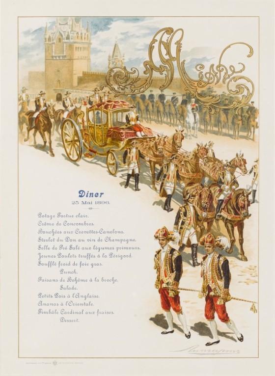 russian coronation 1896 0005