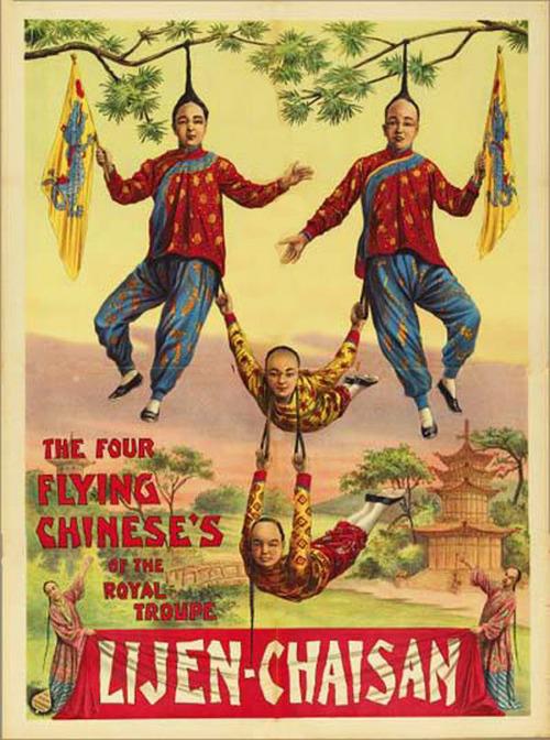 cinese acrobats 501