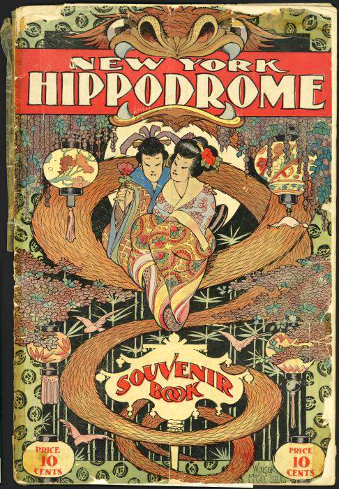 New York Hippodrome Souvenir Book