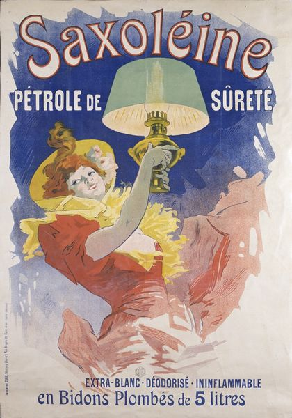 Ad for lamp fuel, late 1800s,France