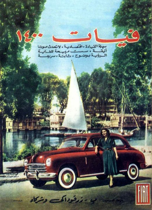 Egyptian print ad for Fiat, circa1950