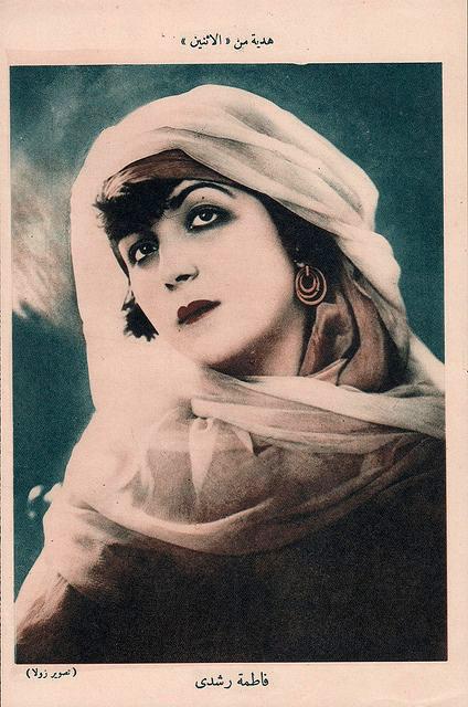 Fatima Roushdi, Egyptian Silent FilmStar