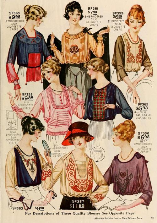 1919-20 WOMEN'S CLOTHING 504