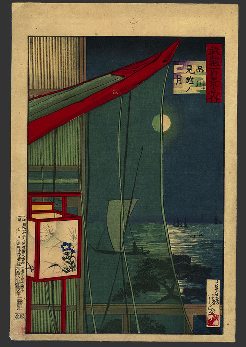 JAPANESE ART boat 23423