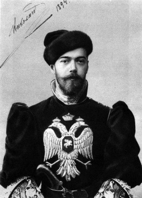 Tsar Nicholas II,1894