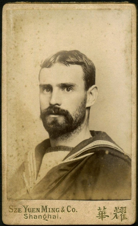 sailor 5500