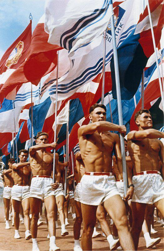Soviet fitness | MATTHEW'S ISLAND