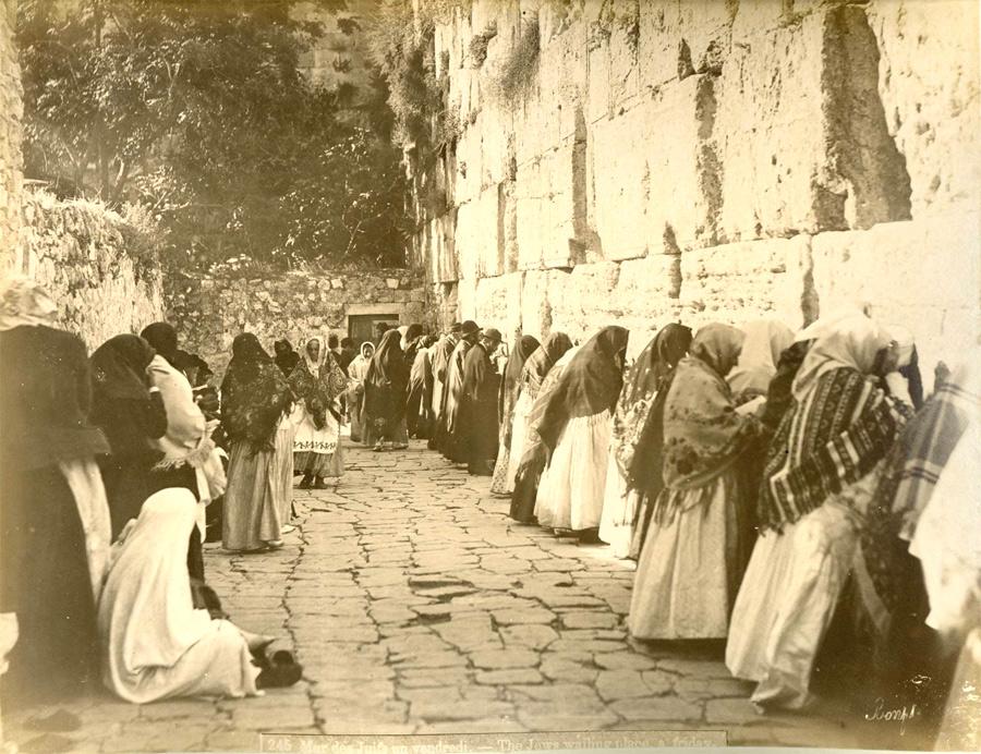 Jewish women praying at the Wailing Wall,Jerusalem