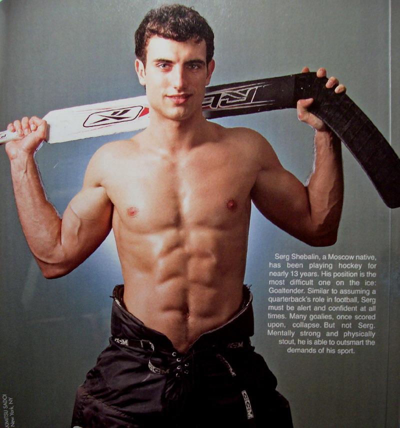Gratuitous Shirtless Russian HockeyPlayer
