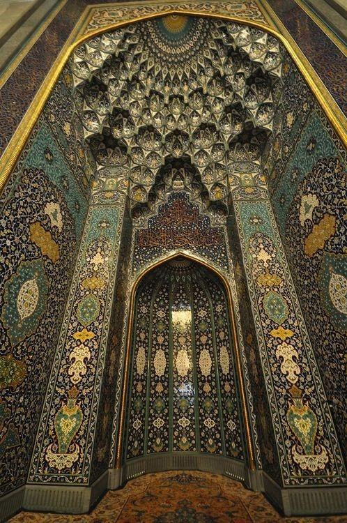 Islamic Art/Architecture, Oman