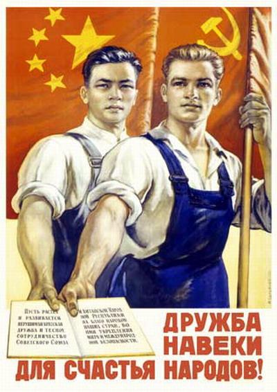 soviet-sino bromance 401