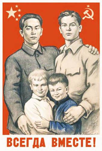soviet-sino bromance 402