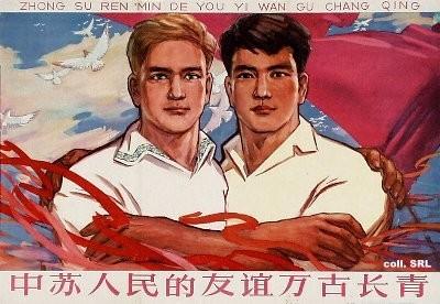 soviet-sino bromance 403