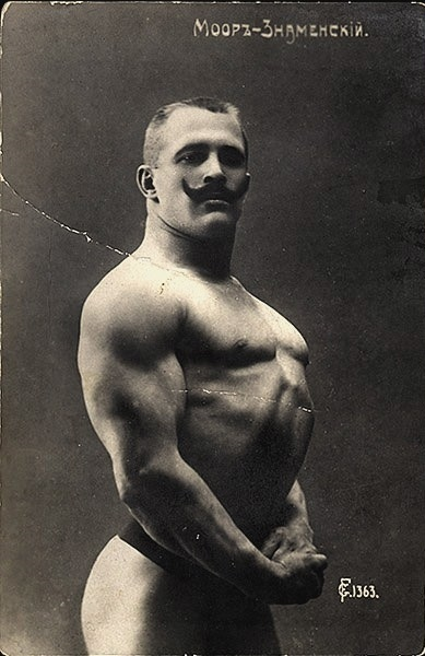Vintage (Russian?) Bodybuilder (with a great stache)