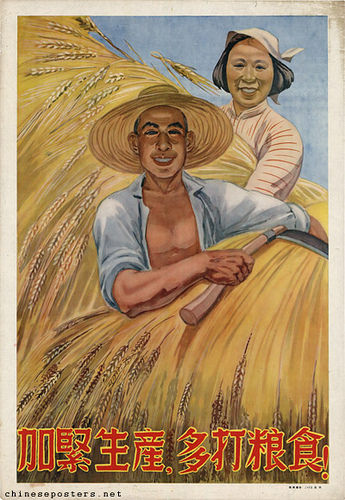 Happy Chinese Farmers