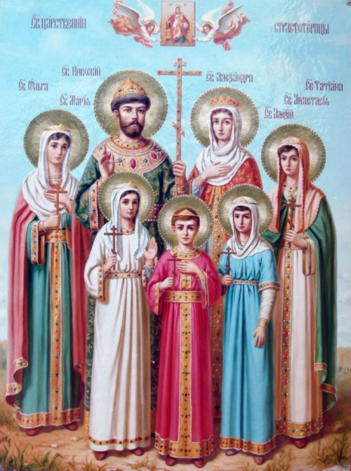 The Romanovs, the Russian royal family that was slaughtered – as martyrs/saints