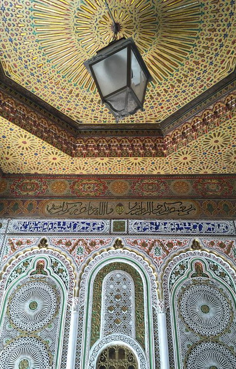 Islamic Art/Architecture, Morocco