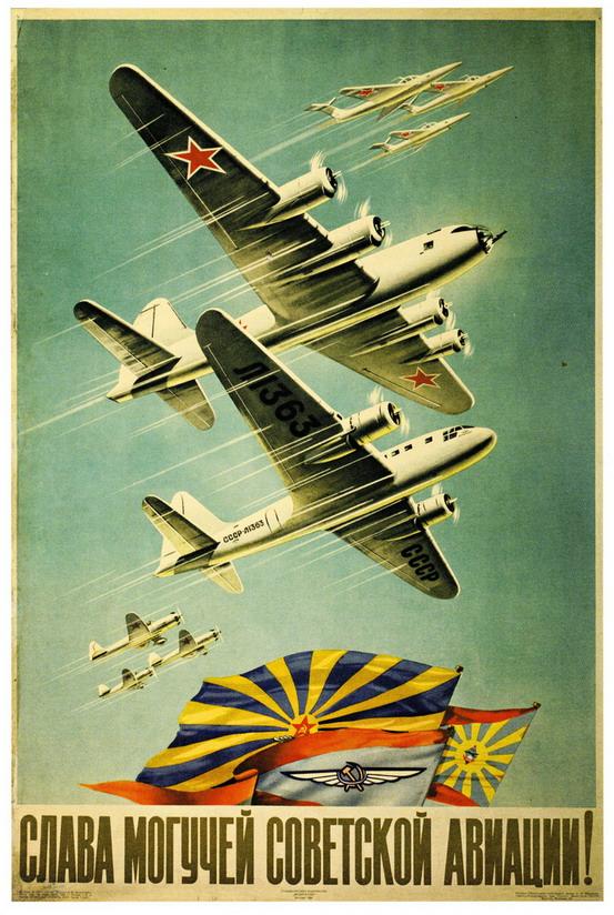 Soviet Air Power circa1950