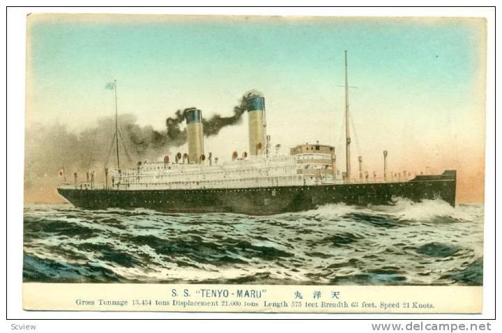 "Japanese Ship ""Tenyo-Maru"", 1910s?"