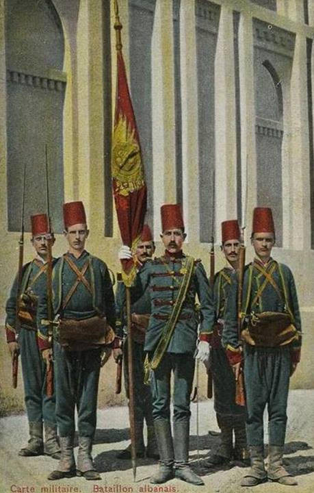 Albanian Regiment in the Ottoman Empire Army