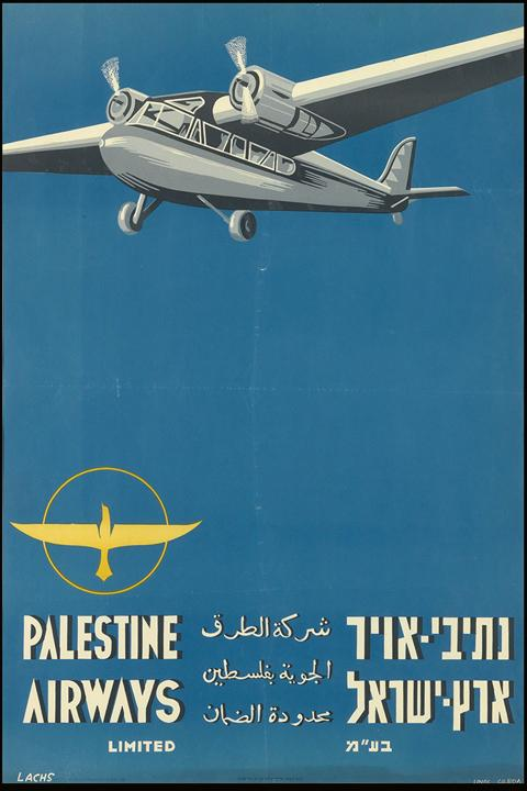 Palestine Airways