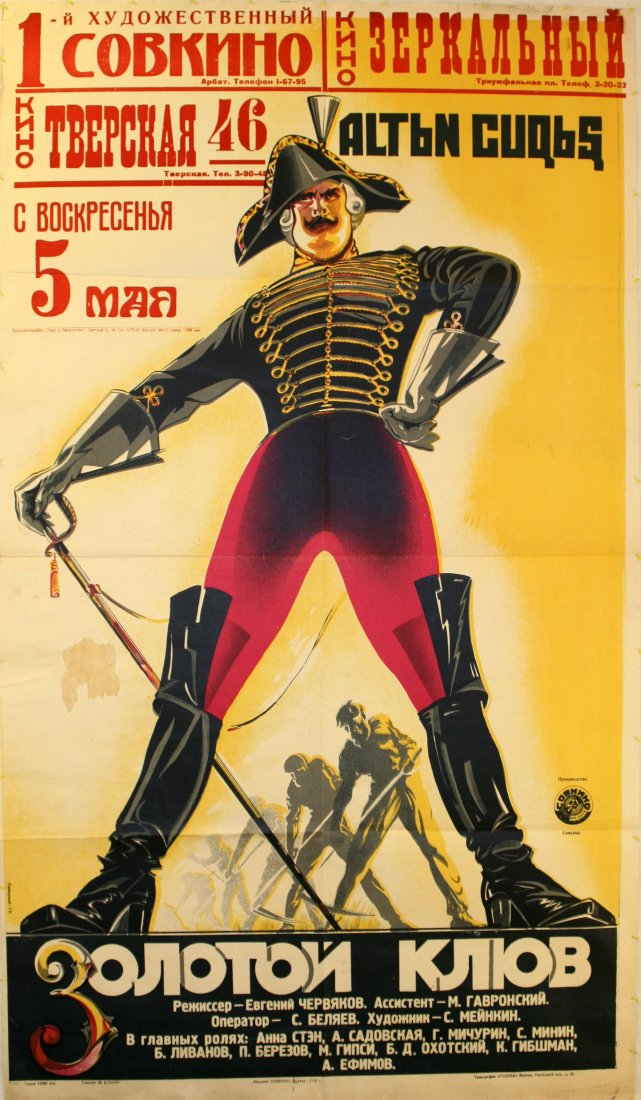 Poster for some Soviet theatrical production, Iassume