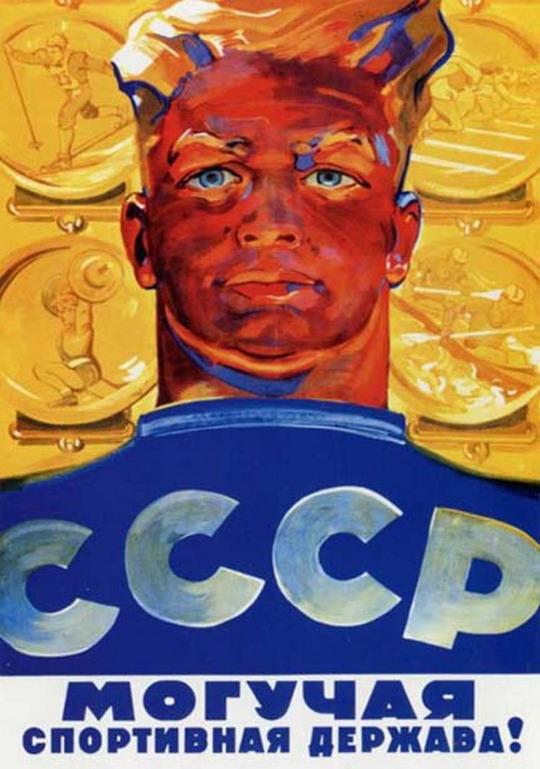 Soviet Olympic Athletics