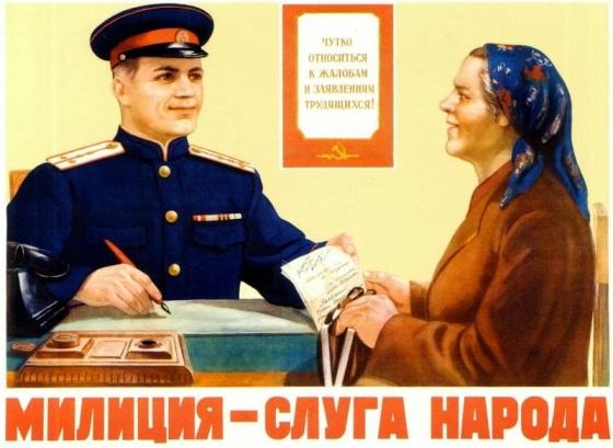 soviet bureaucracy