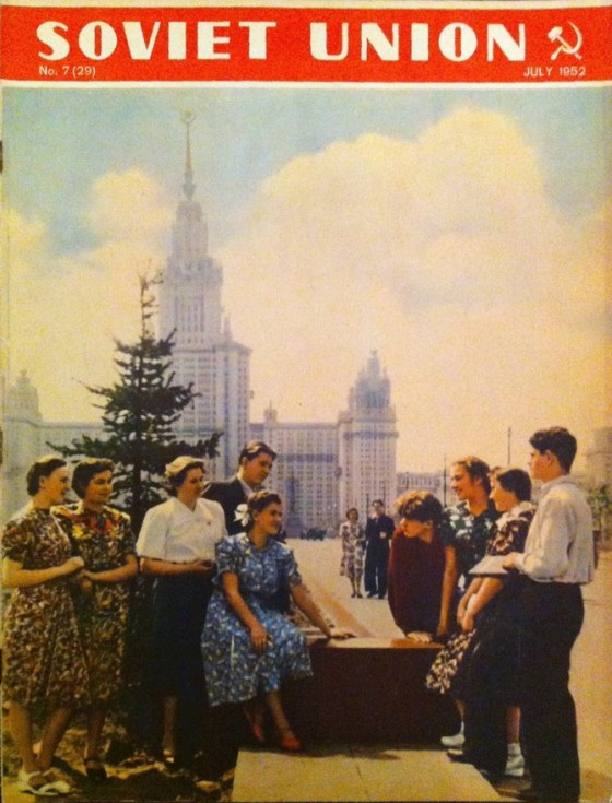 soviet union 1950s 1281