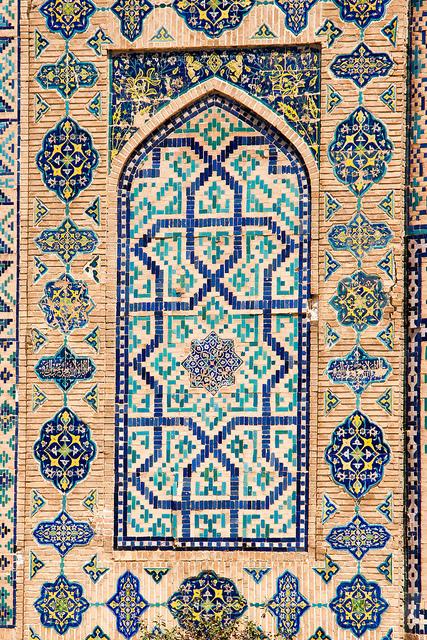 Uzbekistan mosque wall