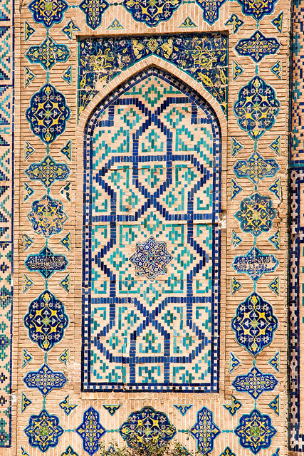 islamic-art-uzbekistan