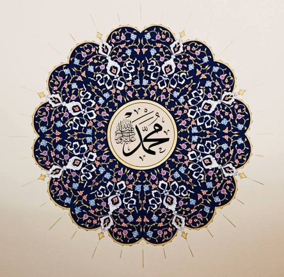 islamic-calligraphy-1280