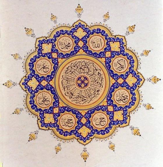 islamic-calligraphy-1281
