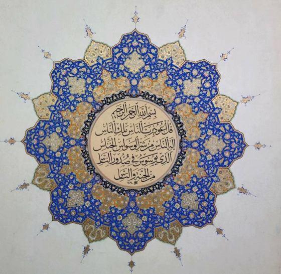 islamic-calligraphy-1282