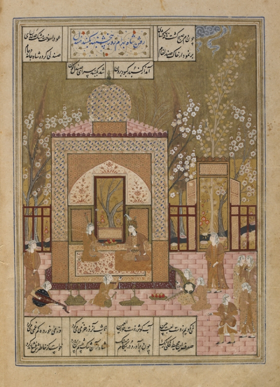 persian-art-1282