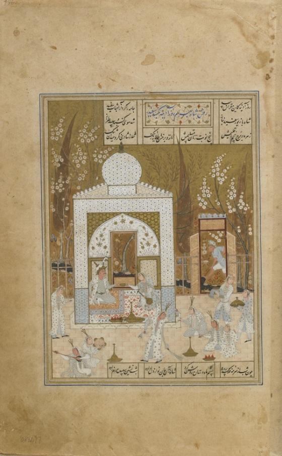 persian-art-1283